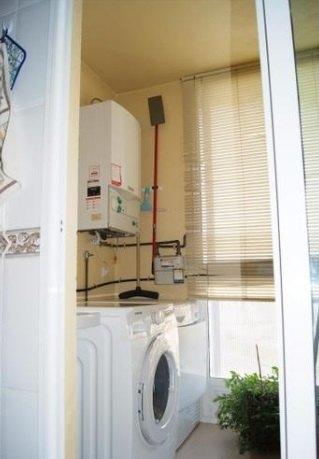 Espectacular piso en venta con calefacción en Santa Rosa-lavanderia